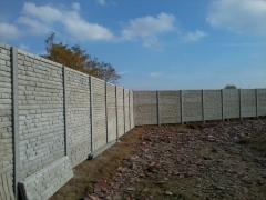 Levný betonový plot od výrobce FCC